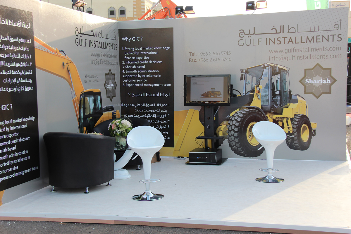 Construction Machinery Show (3)